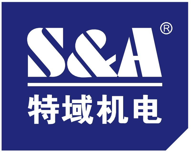 广州特域机电有限公司