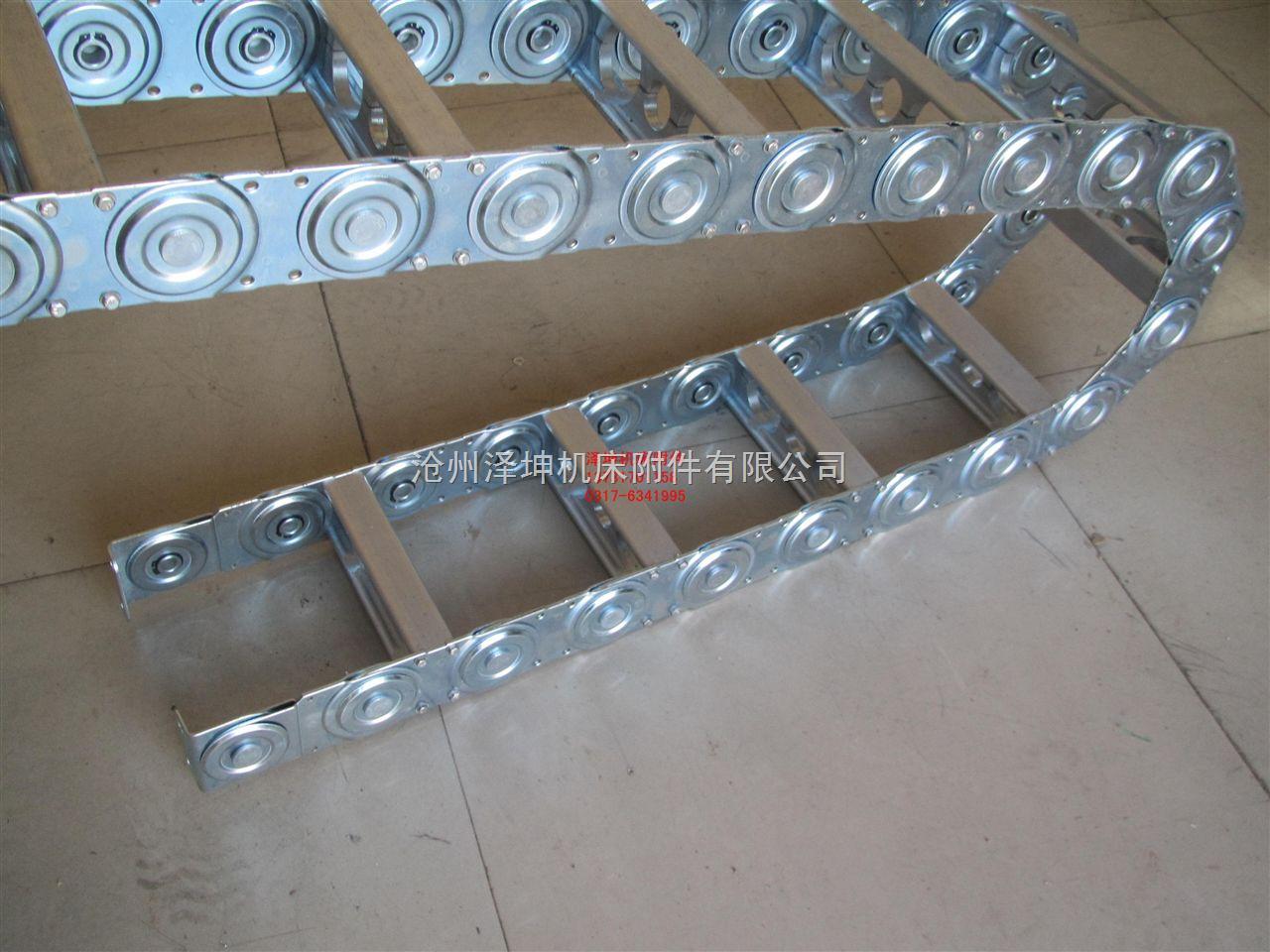 TLG-A型钢制拖链