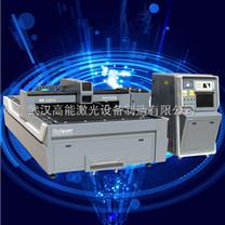 不锈钢激光切割机 碳钢激光切割机 全都有办事处