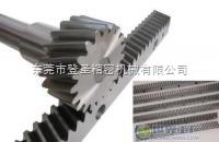 台湾YYC精密斜齿齿条齿轮