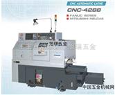 CNC自动车床(走刀式)
