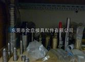 宁波加工口红模具配件 化妆口模具配件镶件