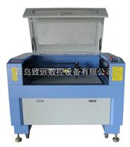 青岛激光雕刻机 激光雕刻机厂家  小型激光雕刻机