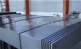 杭州镗床防护罩