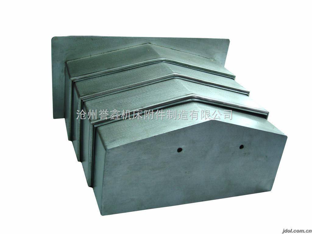 钢板防护罩,钢板式防护罩,钢板护罩