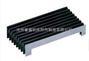 软性风琴式防护罩