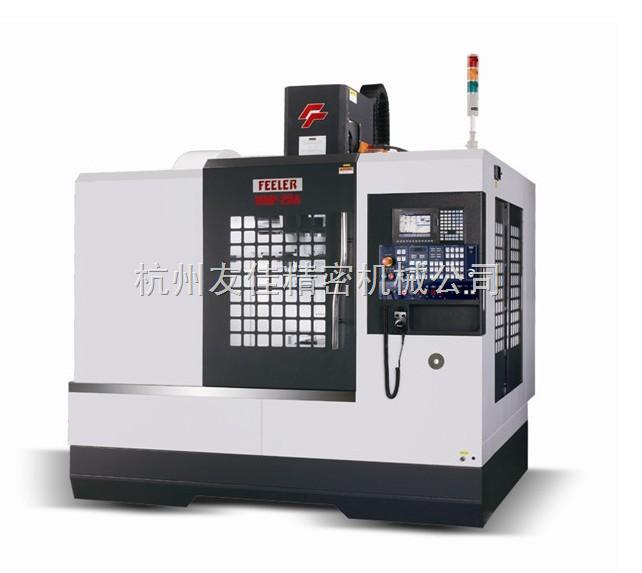 台湾友VMP-23立式加工中心 杭州友精密机械有限公司