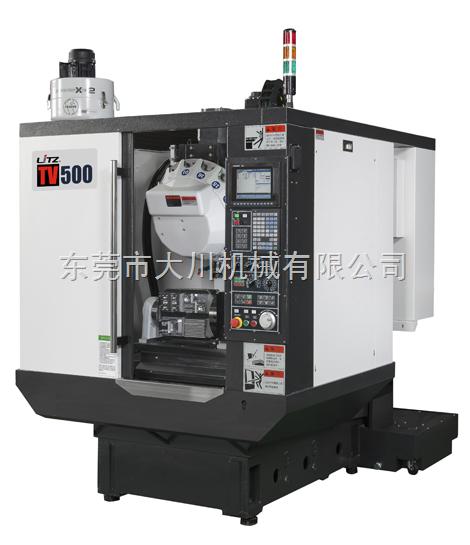 台湾丽驰数控钻空加工中心TV-500