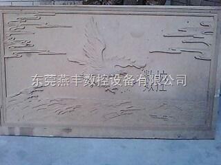 广西南宁多头浮雕雕刻机,南宁多头浮雕雕刻机价格、厂、图片