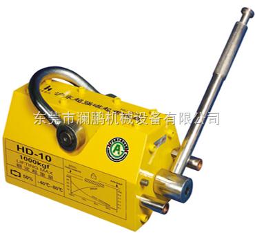 供应台湾YOKE永磁起重器 永磁吸盘0.2T-10T