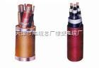 KVVR-22电缆,KVVR-22电缆,KVVR-22电缆