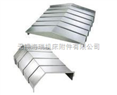苏州机床导轨钢板防护罩