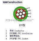 供应KVV控制电缆,KVV控制电缆生产厂