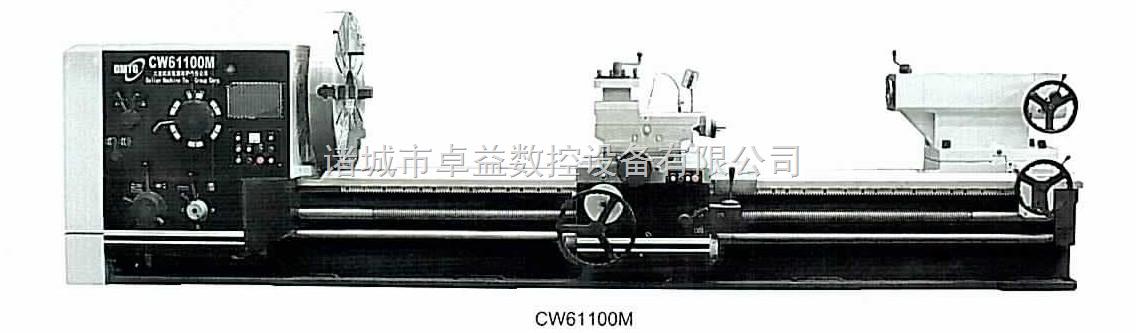 cw62125m普通车床