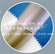 供应外径275厚1.6的超硬高速钢锯片 不锈钢专用 M42材料