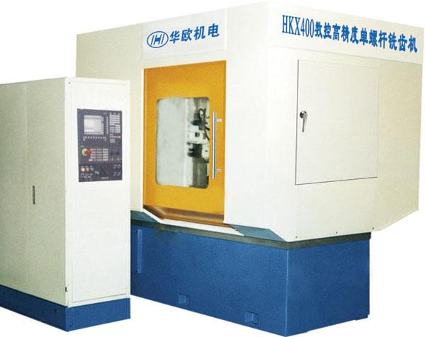 HKX400数控高精度单螺杆铣齿机