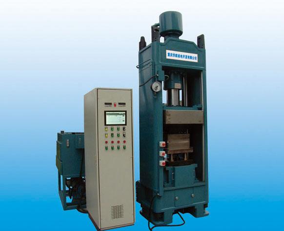 HY150型磁材自动湿压机