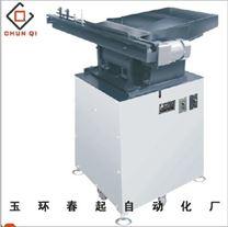 推板式送料机,600型推板式送料机