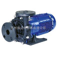 苏州IWAKI磁力泵 MX系列