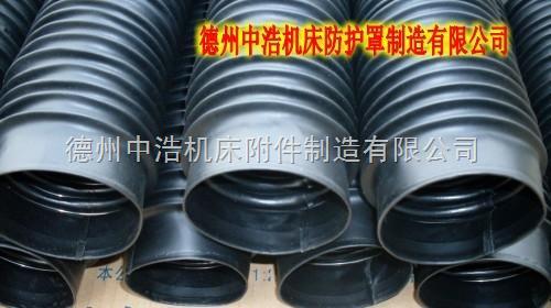油缸防护罩 油缸防护罩 油缸防护罩 油缸防护罩