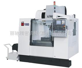 SV-1100/1300A/1300B台湾立式加工中心