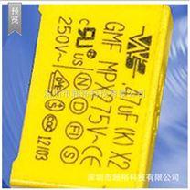 塑胶激光镭射加工¶ 塑胶厂 塑胶厂深圳 塑胶厂家 百科塑胶