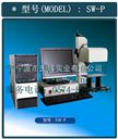 平面气动打标机SW-P金属打标机