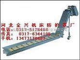 磁性排屑机/磁性输送机