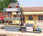 厂价供应500吨三梁四柱压力机,金属成型压力机,