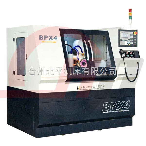 BPX4四轴数控工具磨床