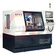 BPX4四轴竞技宝工具磨床
