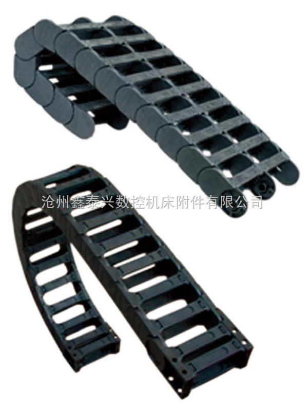 工程塑料拖链桥型