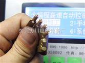 标AC端子、铜插片专用钻孔机