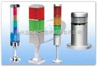 JCB系列鑫达专业生产:LED警示灯