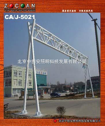 北京中创安交通标志杆ZCA5021