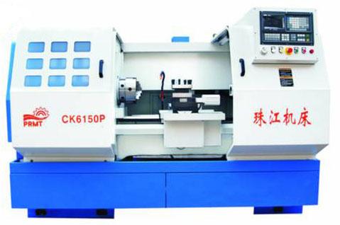 CK6150P平轨数控车床
