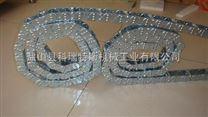 供应铝合金电缆拖链|铝合金工程拖链|铝合金电缆拖链厂{%纯铝合金}