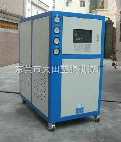 风冷低温冷水机