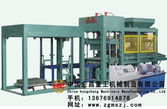 砌块成型机水泥砖机选一选还是郑州宏昌机械