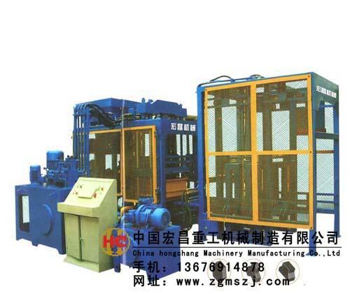 全自动砌块成型机免烧砖机还是选择郑州宏昌机械