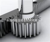 台湾精密齿条齿轮