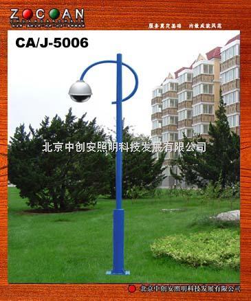 摄像机立杆北京中创安生产