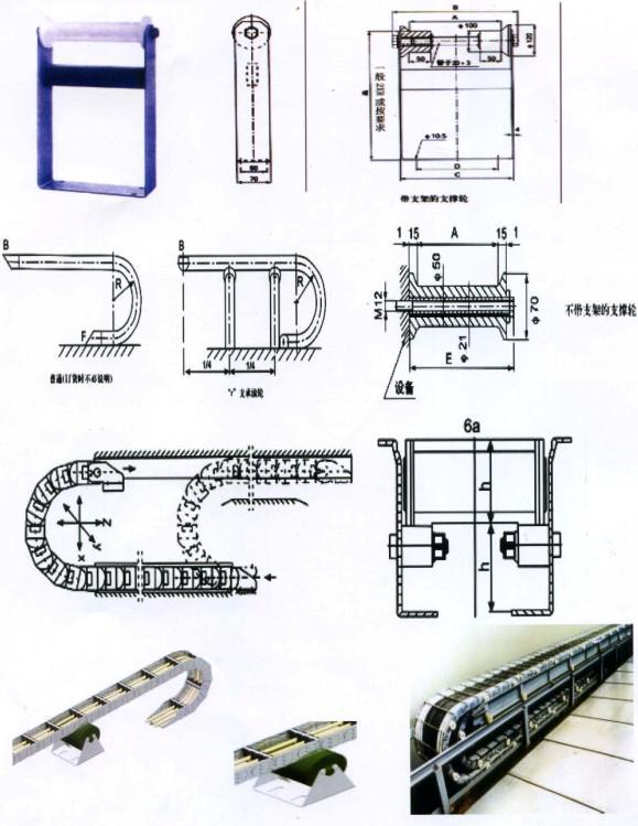江阴的拖链|钢制拖链|电缆拖链JIANGYIN