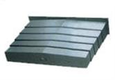 TPX6111B/2/3卧式镗铣床导轨防护罩 不锈钢防护盖板