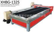 宁波金属管材激光切割机