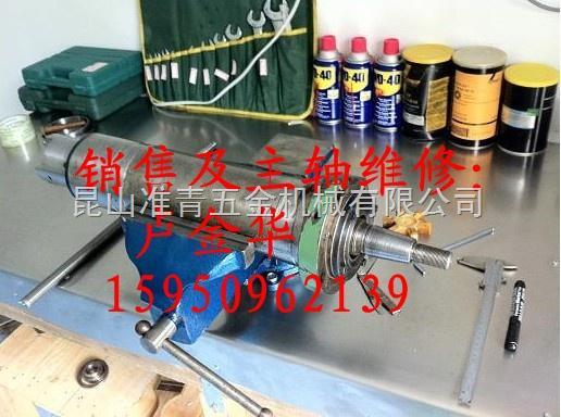 台湾永进加工中心维修*主轴维修*cnc数控机床维修