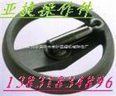 供应尼龙带可折手柄双辐条手轮,胶木双辐条手轮