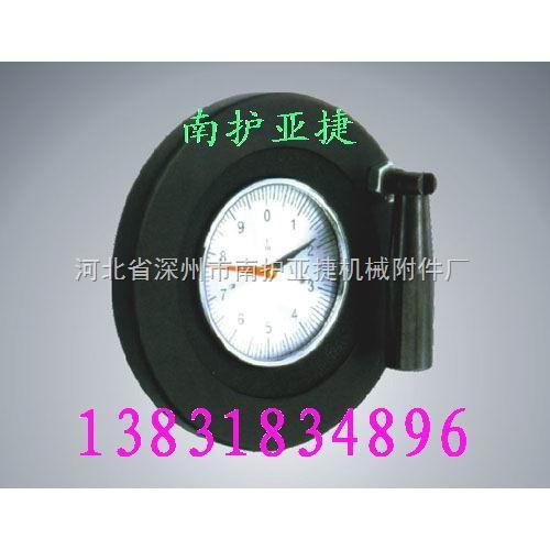 供应表盘手轮,满幅数字表手轮,表盘手轮价格