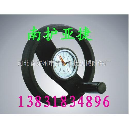 供应双幅数字表手轮,满幅数字手轮,表盘手轮价格