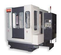 隆凯数控LK-HM630L3产线轨卧式加工中心
